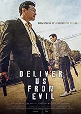 Deliver Us from Evil (2020) ให้มันจบที่นรก