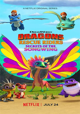 Dragons Rescue Riders Secrets of the Songwing 2020