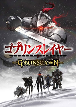 Goblin Slayer Goblin's Crown (2020)